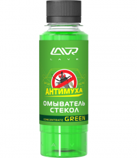 Омыватель стекол LAVR Glass Washer Anti Fly Concentrate green 0.12л